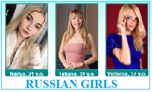 Beauties from Russia want to get married